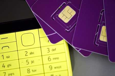 All Finnish cell-phone operators use Gemalto SIM